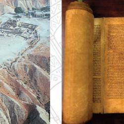manoscritti di Qumran